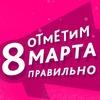 8 марта в Москве пройдёт митинг против дискриминации женщин  и насилия
