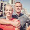 «Я расцениваю это как угрозу»: Юлия Навальная ответила главе Росгвардии