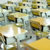 В Москве школьник пришёл в школу с ножом и угрожал покончить с собой