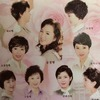 Журналист рассказал,  что в КНДР разрешены лишь 30 видов причёсок