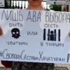 Суд отказался объединять дела сестёр Хачатурян