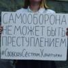 Следственный комитет не изменил сёстрам Хачатурян обвинение с убийства на самооборону