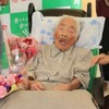 Умерла самая пожилая жительница Земли