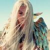 Кеша представила новый сингл «Praying»