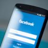 Facebook запретил контент, отрицающий Холокост