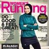 Для обложки журнала  о беге впервые снялась спортсменка в хиджабе