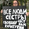 Следствие изучит материалы о попытке суицида Крестины Хачатурян