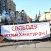 В Санкт-Петербурге задержали активисток  за акцию в поддержку сестёр Хачатурян