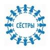 В Москве состоится конференция о насилии  в отношении женщин