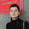 Активисты создали петицию с требованием закрыть уголовное дело против Юлии Цветковой