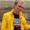 Суд вынес приговор полицейским по делу Ивана Голунова