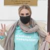 Любови Соболь и Марии Алёхиной предъявили обвинения по «санитарному делу»
