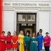 Польские депутатки надели радужные маски  на инаугурацию президента Анджея Дуды