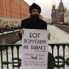 Cвященники требуют отменить статью УК о «чувствах верующих»