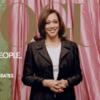 Обложка Vogue с Камалой Харрис вызвала дискуссии в соцсетях