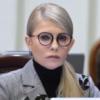 Юлия Тимошенко заразилась COVID-19, её подключили к аппарату ИВЛ
