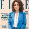 Для обложки французского Elle снялась женщина-раввин