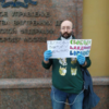 Журналиста и политика Илью Азара арестовали на 15 суток за одиночный пикет