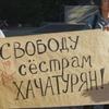 Экспертиза признала, что Хачатурян нанёс тяжкий вред своим дочерям