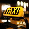 В Чечне появится сервис женского такси