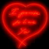 14 февраля на Таймс-Сквер появятся работы Трэйси Эмин
