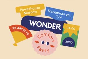 Wonderzine отметит 8-летие в Powerhouse