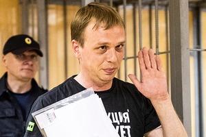 МВД прекратило уголовное дело против Ивана Голунова