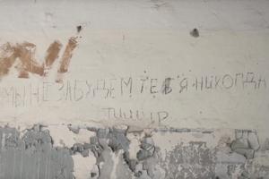 Юрий Дудь снял документальный фильм  о теракте в Беслане