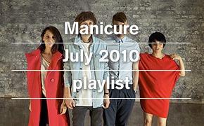 Плейлист: Manicure