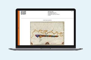 В закладки: Новое издание  о современной культуре EastEast