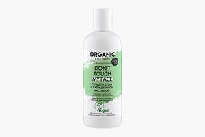 Гель для душа с салициловой кислотой Organic Kitchen x Don't touch my face