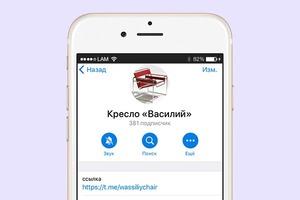 """На кого подписаться: «Кресло """"Василий""""» — телеграм-канал  о промышленном дизайне"""