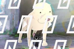 Видео дня: Трогательный мультфильм Pixar о дружбе котёнка и питбуля