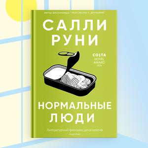 Что читать летом: 8 книг, на которые давно пора обратить внимание