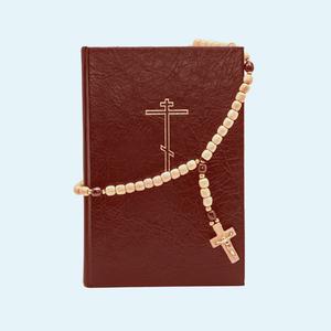 С Богом и богиней: Можно ли быть православной феминисткой