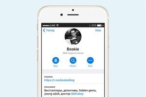 На кого подписаться: Телеграм-канал о мире книг Bookie
