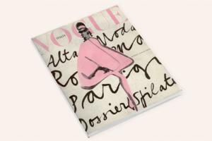 В закладки: Все номера итальянского Vogue