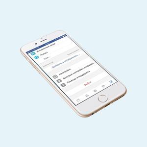 Есть ли жизнь офлайн: Как я на год отказалась от фейсбука