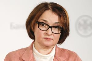 Эльвира Набиуллина стала единственной россиянкой в списке Forbes