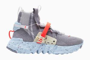Кроссовки Nike Space Hippie из переработанных отходов