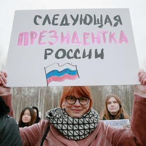Праздник нашей силы: О чём говорили участницы митинга 8 марта