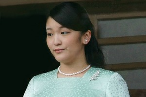Японская принцесса отречётся от титула, чтобы выйти замуж