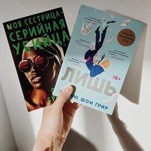 «Бумажные книги не умрут»: Popcorn Boooks — фем-  и ЛГБТ-френдли издательство