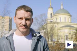 Видео дня:  Фильм Карена Шаиняна  о взаимоотношениях ЛГБТК-людей и РПЦ