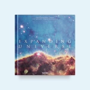 Земля в иллюминаторе: Захватывающие книги  и альбомы о космосе