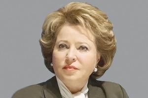 Валентина Матвиенко высказалась против неравной оплаты труда