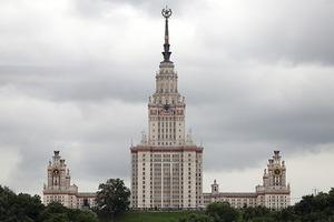 Руководство МГУ призвали решить проблему харассмента в университете
