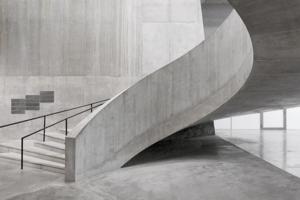 На кого подписаться: Инстаграм с красивыми бетонными зданиями мира