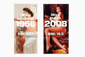 Как изменились стандарты красоты Playboy за 50 лет