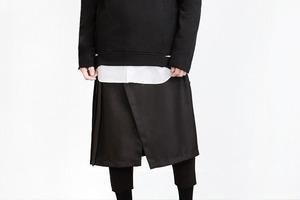 Мужские брюки  с накладной юбкой Zara